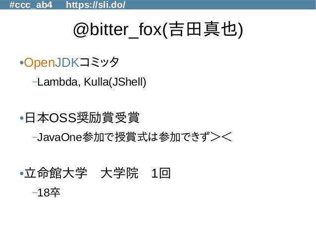 Introduction to JShell: the Java REPL Tool #jjug_ccc #ccc_ab4 Slide 2