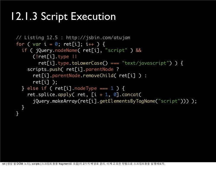 secrets of the javascript ninja pdf