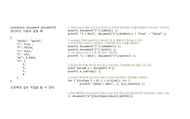 "// JSON true나 false 모두 bool이므로 두 가지의 경우에는 true를 반환한다. IsTrue()도 가능하다. assert( document[""t""].IsBool() ); printf( ""t = %sn"",..."