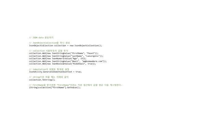 // JSON data 생성하기 // JsonObjectCollection을 하나 생성 JsonObjectCollection collection = new JsonObjectCollection(); // collecti...