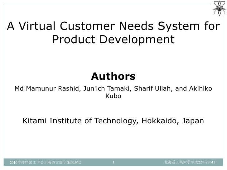 A Virtual Customer Needs System for        Product Development                        Authors Md Mamunur Rashid, Junich Ta...