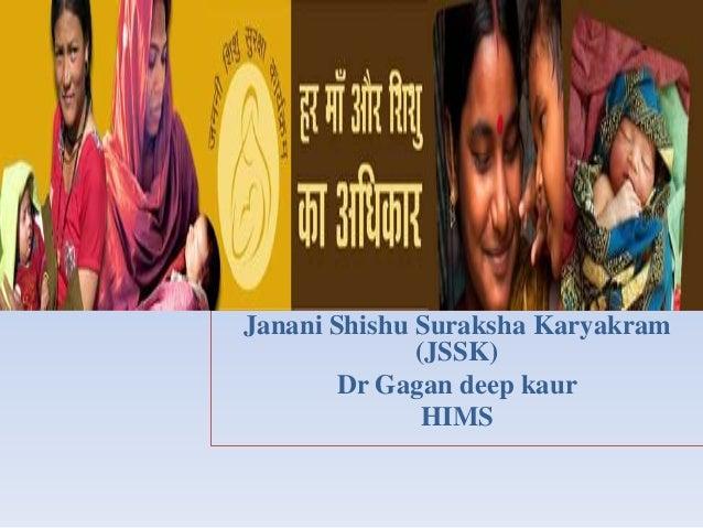 Janani Shishu Suraksha Karyakram (JSSK) Dr Gagan deep kaur HIMS