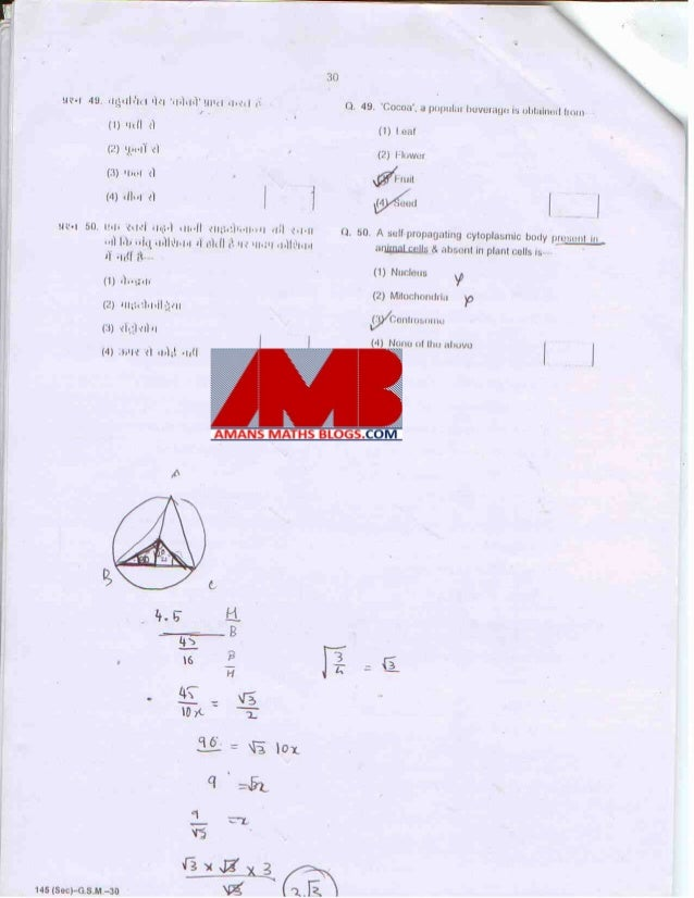 Jsts g-science-mathematice-2008-09