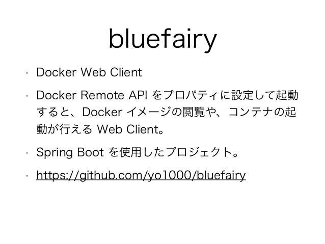 dbspock • spock ライクに DBUnit を使用できるようにした ライブラリ • Groovy を使用したプロジェクト。 • https://github.com/yo1000/dbspock