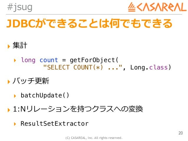 """(C) CASAREAL, Inc. All rights reserved. #jsug JDBCができることは何でもできる ▸ 集計 ▸ long count = getForObject( """"SELECT COUNT(*) ..."""", ..."""