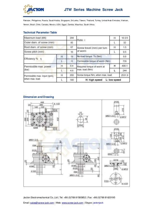 Jtm300 machine screw jack, 30t machine leveling screw jacks, 300 kn mechanical actuators machine screw actuators, 30 ton screw jack mechanical transmission actuator Slide 2