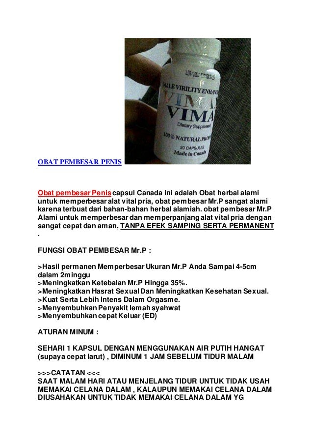 jual obat bius gt gt 081226129800 obat bius