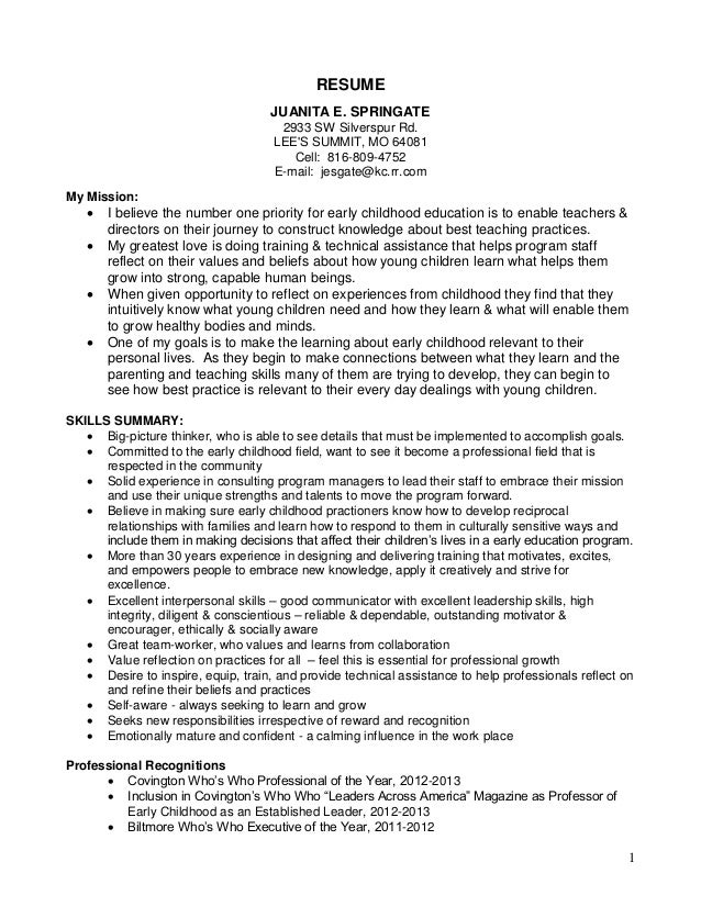 Daycare Resume Objective Yelomdiffusion