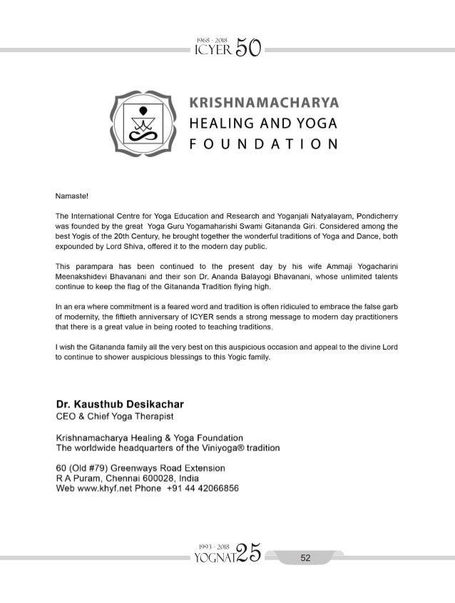 Ananda Ashram Golden Jubilee e-Souvenir 2018
