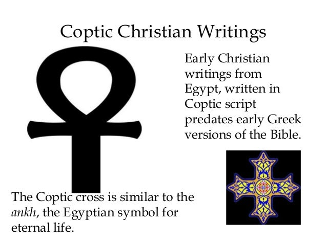 Greek Symbol For Eternal Life Judaism christia...