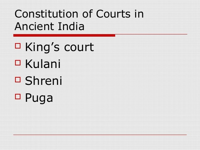 History of Indian law