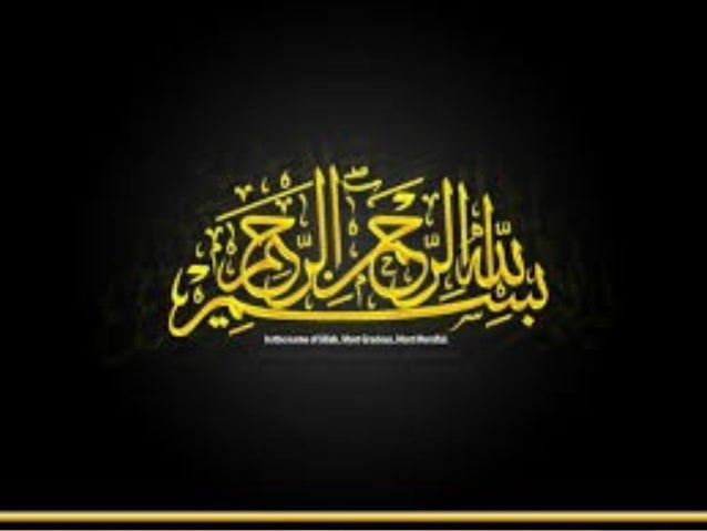 Judiciary Group Members: Farah Masood Fatima Waleed Aqsa Aftab Kiyani Sidra Butt