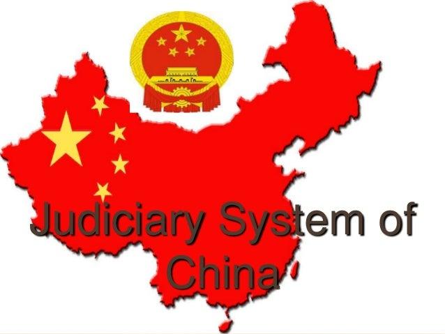 Judiciary System of China
