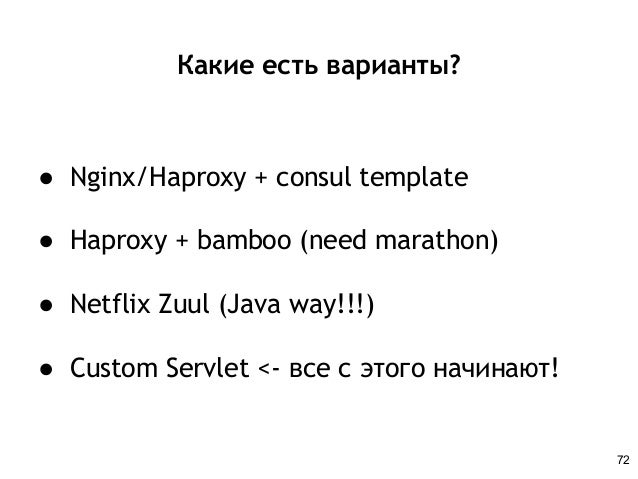 for Consul template haproxy