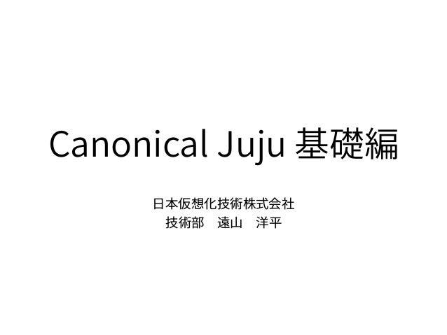 Canonical Juju
