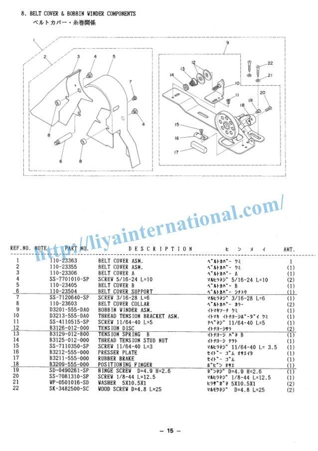 Juki ddl 5550 parts list