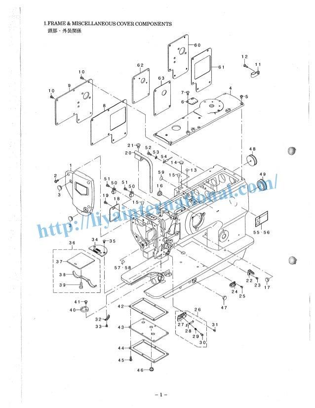 Juki Dnu 1541 Diagram 21 Wiring Diagram Images