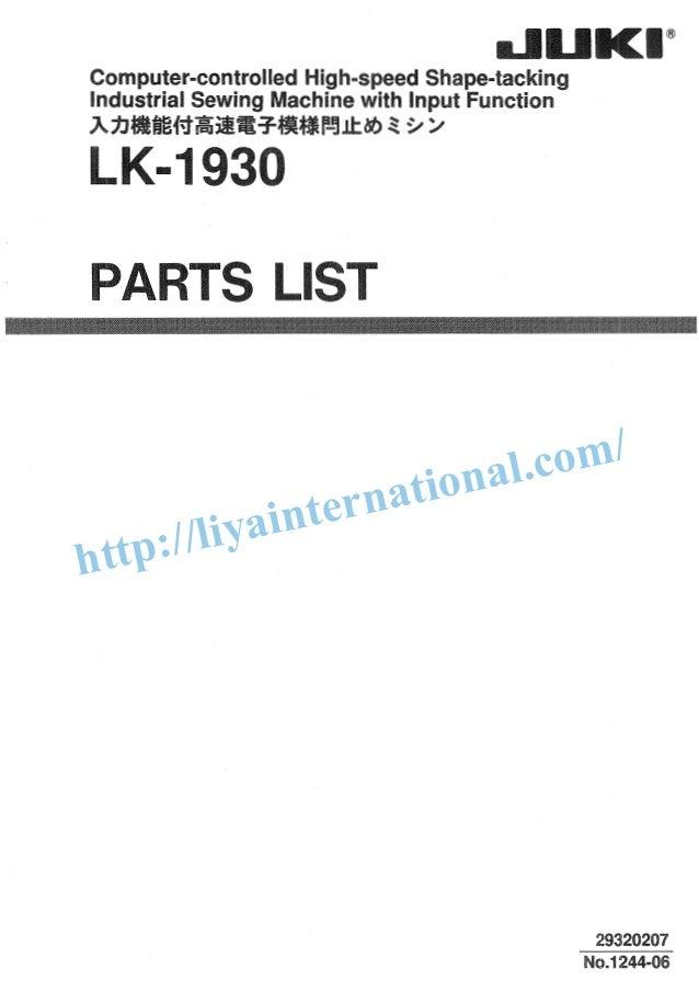 http://liyainternational.com/
