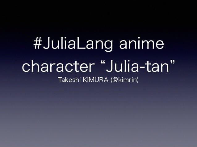 "#JuliaLang anime  character ""Julia-tan""  Takeshi KIMURA (@kimrin)"
