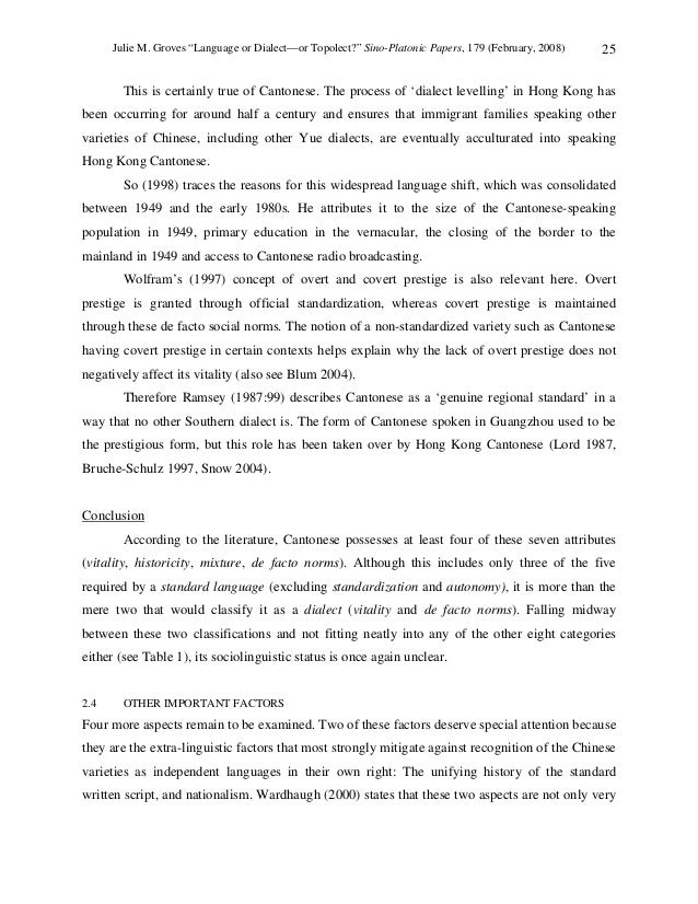 essay on national unity in english