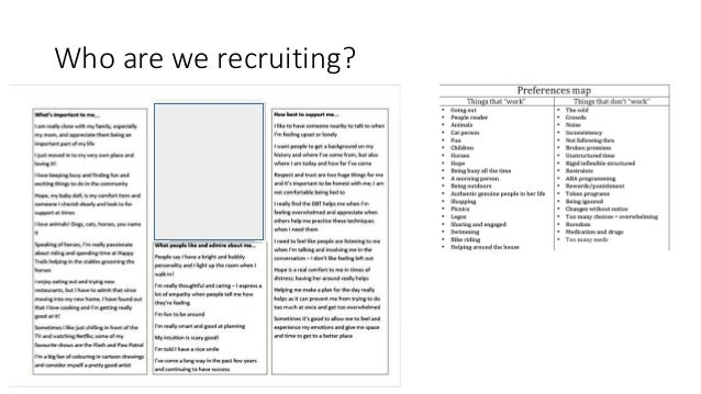 Who are we recruiting?