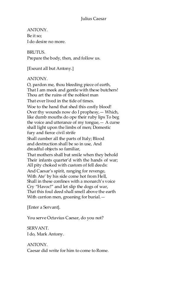 Julius caesar william shakespeare – Julius Caesar Worksheet