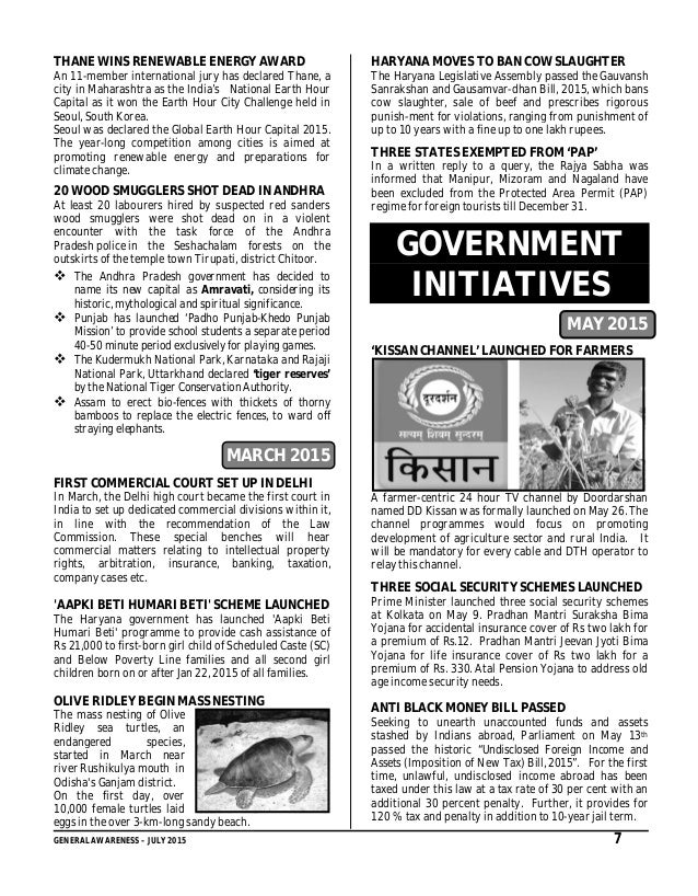 GYANM GENERAL AWARENESS ISSUE JULY GK 2015