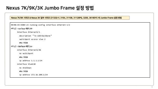cisco nexus 5000 jumbo frames | Fachriframe co