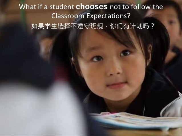 Classroom Management In The Chinese