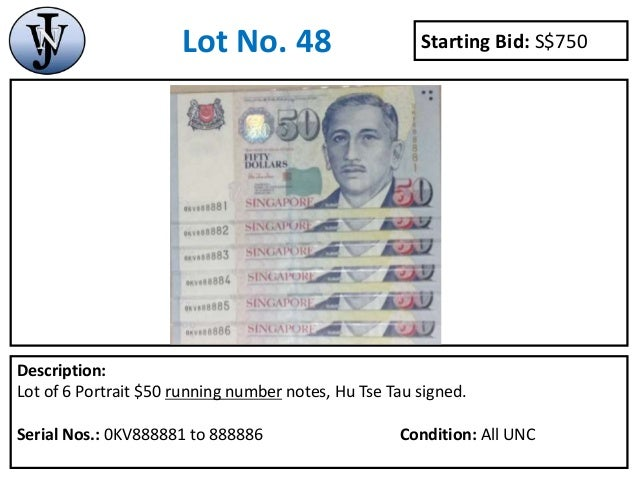 Singapore 10 Dollars ND UNC sign title: MAS by Lee Hsieh Loong 2005