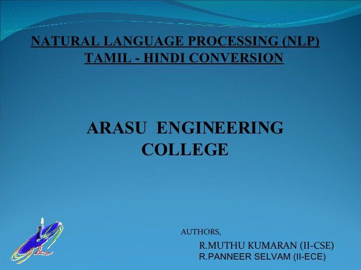 ARASU  ENGINEERING COLLEGE R.MUTHU KUMARAN (II-CSE) R.PANNEER SELVAM (II-ECE) AUTHORS, NATURAL LANGUAGE PROCESSING (NLP)  ...