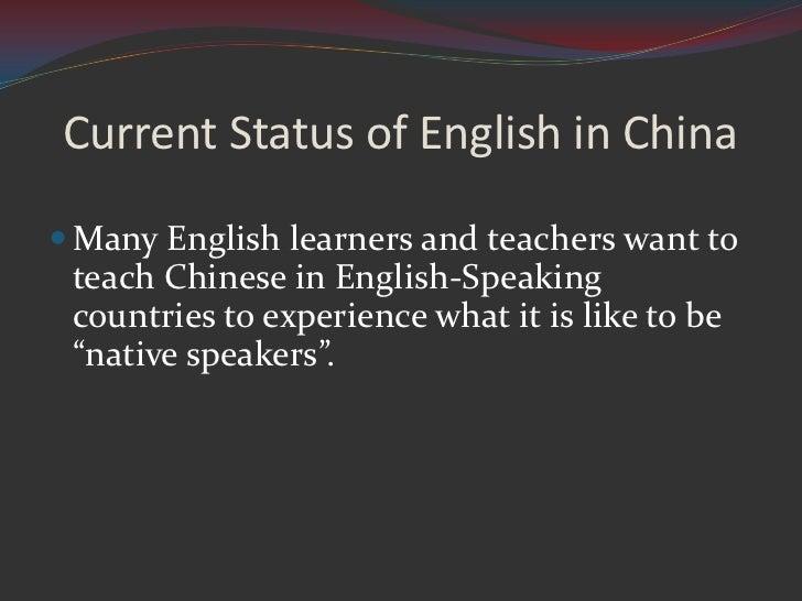 the future status of english as