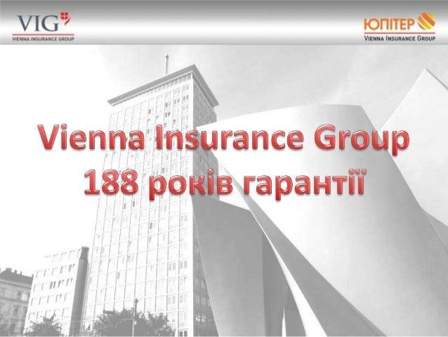 1824 рік – Приватна організація взаємного страхування від пожеж, м. Відень.1839 рік – Перша компанія зі страхування життя ...