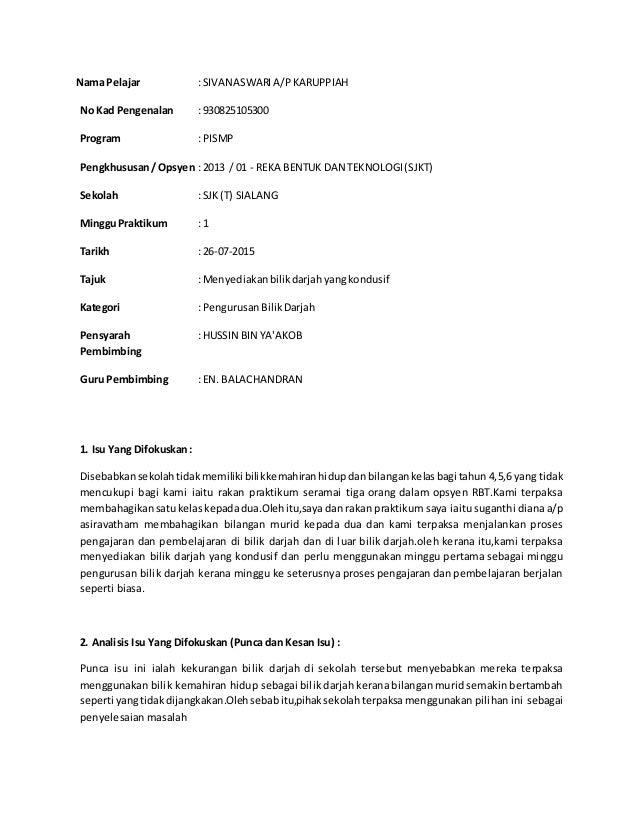 Nama Pelajar :SIVANASWARIA/PKARUPPIAH No Kad Pengenalan :930825105300 Program :PISMP Pengkhususan/ Opsyen :2013 / 01 - REK...