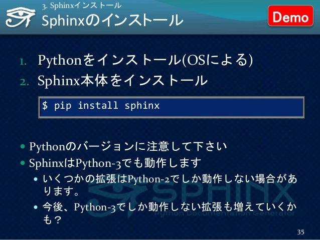 $ pip install sphinx Sphinxのインストール 1. Pythonをインストール(OSによる) 2. Sphinx本体をインストール 35 3. Sphinxインストール  Pythonのバージョンに注意して下さい  ...