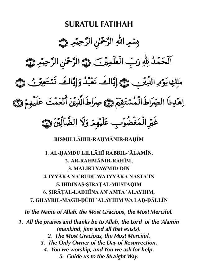 Surat Surat Pendek Al Quran Pdf