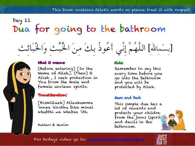 15  Day 12 Dua for leaving the bathroom. Just dua    Aussie Muslim Kids    www aussiemuslimkids weebly com