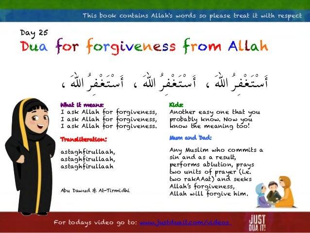 29  Day 26 Dua. Just dua    Aussie Muslim Kids    www aussiemuslimkids weebly com
