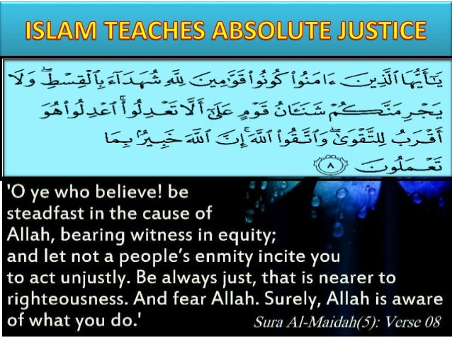 justice in islam How can the answer be improved.