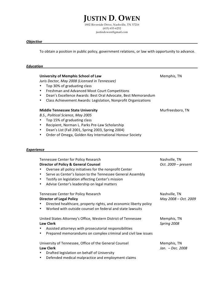 SlideShare  Juris Doctor Resume