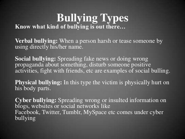 just say no to bullying