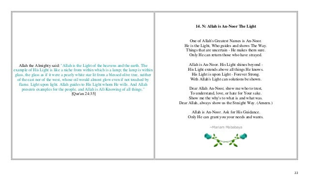 Just sharing islam free e book of 103 islamic poems written by sist mariam mababaya 22 22 allah the fandeluxe Document