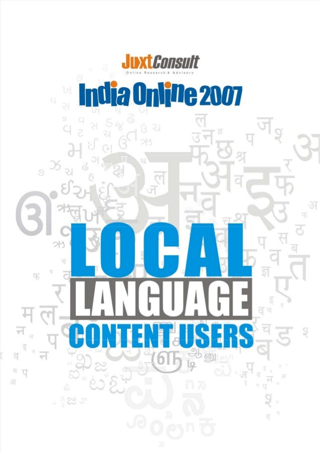 2 India Online 2007 Local Language Content Users Report