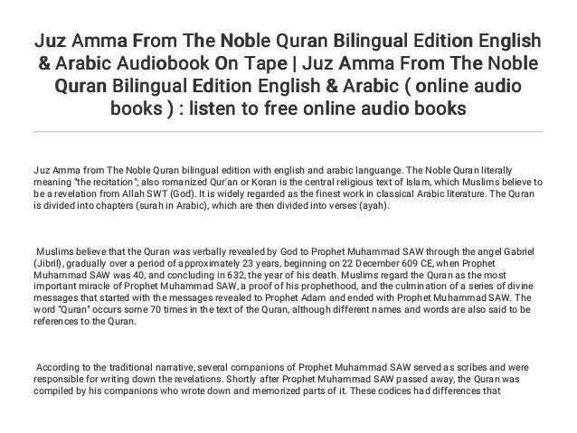 Juz Amma From The Noble Quran Bilingual Edition English