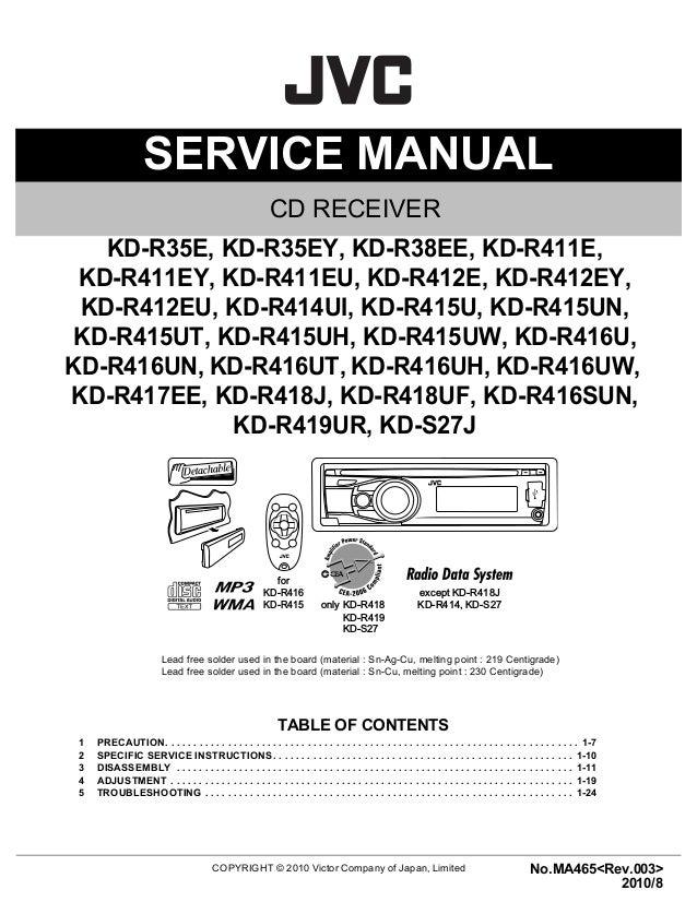 Jvc Kd R416 Wiring Diagram Free Download • Oasis-dl.co