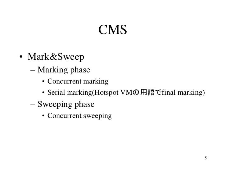 CMS• Mark&Sweep  – Marking phase    • Concurrent marking    • Serial marking(Hotspot VMの用語でfinal marking)  – Sweeping phas...