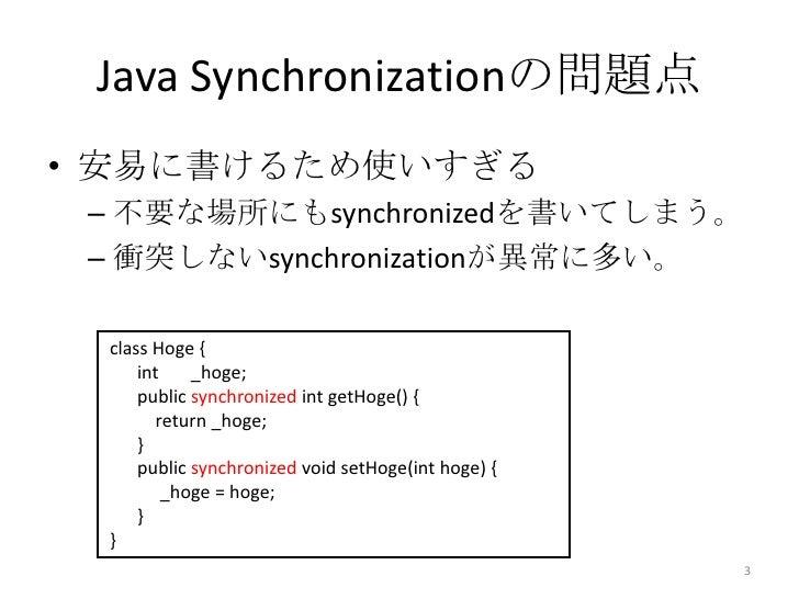 Jvm reading-synchronization Slide 3