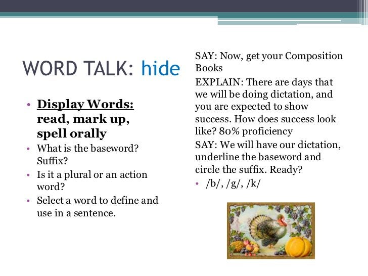 SAY: Now, get your CompositionWORD TALK: hide                 Books                                EXPLAIN: There are days...