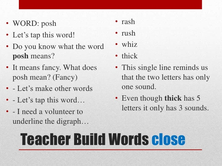 OBJECTIVES:<br />By the end of the lesson, SWBAT:<br />1. memorize high frequency words<br />2. apply independently correc...