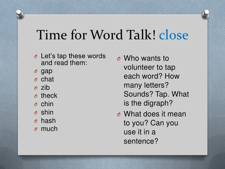 Let's review!!<br />We will have a quick drill of the sounds of letters so that you become automatic with them!!<br />Volu...